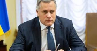 Естонія задекларувала, що бачить Україну у Євросоюзі, – Офіс Президента