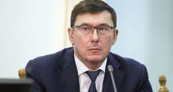 У Луценко может начаться черная полоса: что у него общего с Бойко и Порошенко