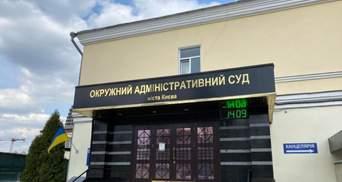 Комітет Ради підтримав законопроєкти про ліквідацію ОАСК