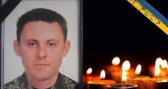 Небойова втрата: в ООС загинув військовий з Хмельницької області