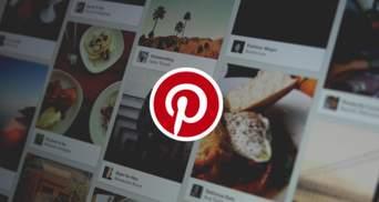 Pinterest обіцяє збільшити кількість жінок-керівниць: заговорили і про расове розмаїття