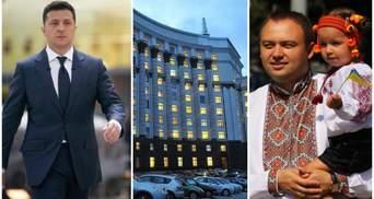 Главные новости 20 мая: новые министры, пресс-конференция Зеленского, День вышиванки