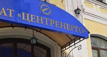 """""""Центренерго"""" буде продавати 90% електроенергії на Українській енергетичній біржі"""