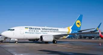 Несправність двигуна: в Одесі здійснив аварійну посадку літак МАУ