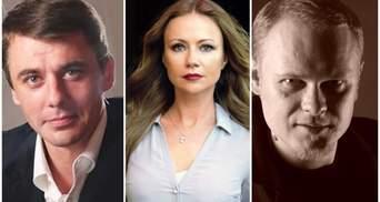 """Україна внесла до """"чорного списку"""" ще трьох російських акторів"""