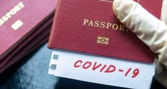 """Україна і ЄС досягли політичної домовленості про взаємне визнання """"паспортів вакцинації"""""""