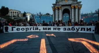 День народження Гонгадзе: хто вбив журналіста та чи покарають замовників
