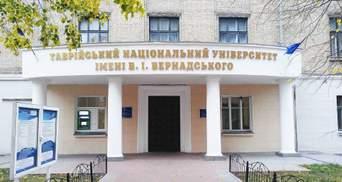 Евакуйований з Криму університет три роки не може об'єднатися з іншим вишем через нібито борг