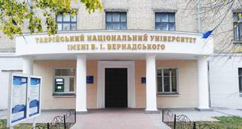 Эвакуированный из Крыма университет не может объединиться с другим вузом из-за якобы долга