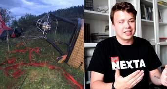 Головні новини 23 травня: падіння повітряної кулі, засновника NEXTA Протасевича зняли з літака