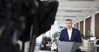Массовые внезапные облавы и постановочные акции, – Кличко об обысках в КГГА