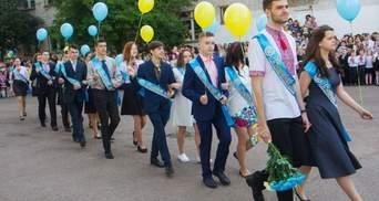 Когда ученики в школах Киева завершат обучение: Кличко назвал дату