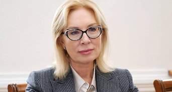 Денісова назвала деталі списку на обмін полоненими, який Україна передала окупантам