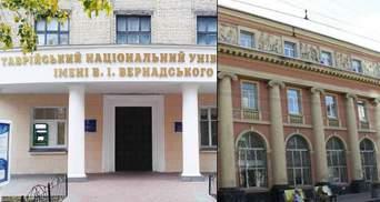 У МОН відреагували на ситуацію з університетом з Криму, який не може об'єднатися з академією