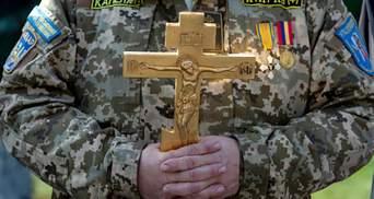 Новини України: Рада попередньо схвалила закон про військове капеланство