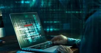 Хакерська атака Нацслужби охорони здоров'я Ірландії: спецслужби помітили російський слід