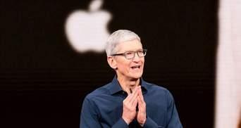 Сотні співробітників Apple пишуть спільний лист до Тіма Кука: в них одна вимога