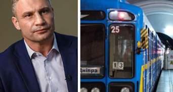Главные новости Киева за неделю: обыски в доме Кличко, цены на проезд и самоубийство юноши