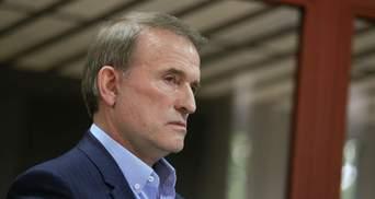 Суд оставил Медведчука под домашним арестом