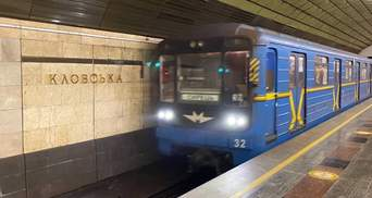 Новости Киева: какой будет новая цена на проезд в метро