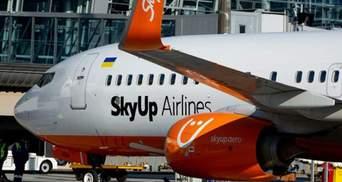 SkyUp объявили о скидках на билеты в честь Дня рождения