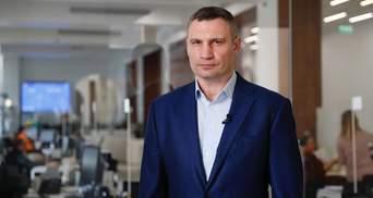 Я не враг президенту, – Кличко ответил Зеленскому на обвинения в коррупции