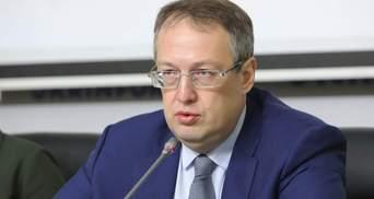 Порносайт, на який вело посилання з підручника української мови, заблокували, – Геращенко