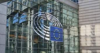 Євросоюз може почати робити заяви від імені 26 країн, а не 27: чи означає це розкол ЄС