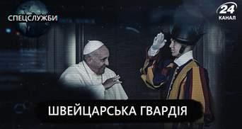Гвардия Папы Римского: чем отличается и сколько зарабатывает армия Ватикана