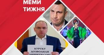 """Самые смешные мемы недели: Степанов улетел, у Кличко что-то искали, а жюри – """"поджигатели травы"""""""