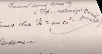 Лист Ейнштейна зі знаменитою формулою продали на аукціоні за суму втричі більшу, ніж початкова