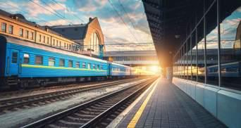 """Укрзалізниця запускає """"Прикарпатський експрес"""", що з'єднає одразу 3 туристичні регіони"""