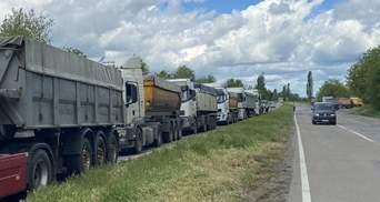 На знак протесту: фури перекрили державну трасу до Миколаєва