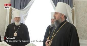 Глава ПЦУ Митрополит Епифаний переехал в новую резиденцию