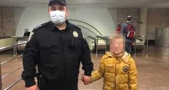 Можуть скласти протокол і на батька: 8-річний хлопчик, якого знайшли у метро, не ходить в школу