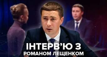 Дерибан газовых месторождений и земля ветеранам АТО: интервью с главой Минагрополитики Лещенко