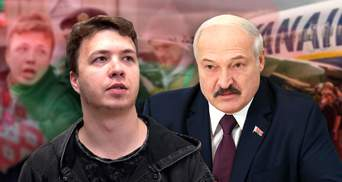 Лукашенко панікує, а люди у пастці: чому затримання Протасевича – сигнал світові