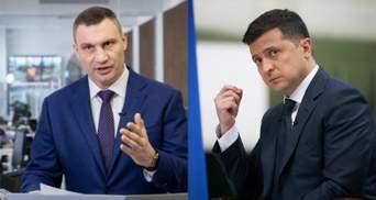 Зеленський vs Кличко: місцеві проблеми Києва виникли на державному рівні