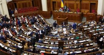 Рада хоче попросити міжнародні організації визнати режим Лукашенка загрозою світовій безпеці