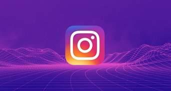 Instagram планирует запустить платную подписку: чего ожидать пользователям соцсети