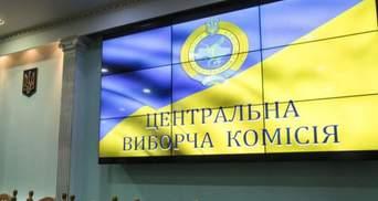 Епопея з Вірастюком продовжується: ЦВК оскаржила рішення Верховного Суду