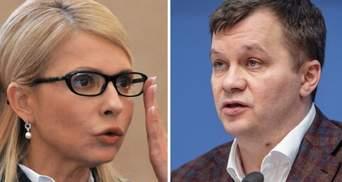 """""""Бабуся корупції"""" і """"грантовий хлопчик"""": Милованов та Тимошенко обмінялись """"люб'язностями"""""""