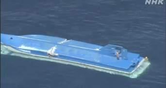 Російське та японське судна зіткнулись в Охотському морі: є загиблі – відео