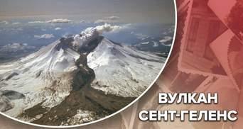 Попри ретельну підготовку до катастрофи: наслідки виверження вулкану Сент-Геленс