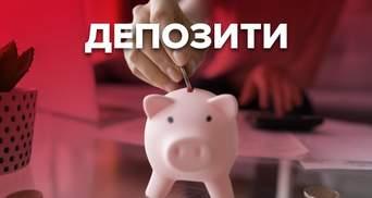 Все ще вигідно: які банки пропонують найвищі депозитні ставки