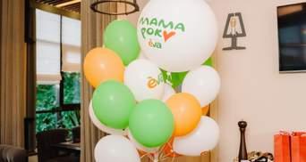 """Дбайливі, сильні, люблячі: у Києві відбулася щорічна національна премія """"Мама року"""""""
