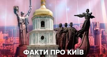 Неизвестные факты о Киеве: как хорошо вы знаете родной город