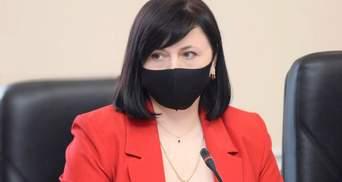 Уряд погодив призначення нової очільниці Кіровоградської ОДА