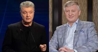 """Порождение сговора между Порошенко и Ахметовым: как """"крышевали"""" Аксенова"""