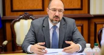 Україну чекає стійке відновлення економіки: Шмигаль назвав терміни